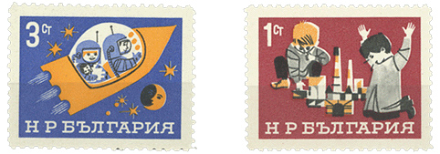 Bulgarianstamps