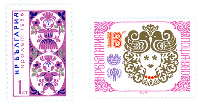 Bulgarianstamps2